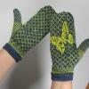 Mimi Hill Flutter Butterfly Mittens, palms